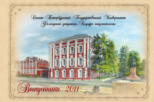http://vipalbom.ru/wp-content/uploads/2016/09/00-17-300x199.jpg
