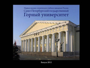 http://vipalbom.ru/wp-content/uploads/2016/09/00-2-300x227.jpg