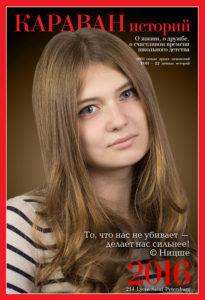 http://vipalbom.ru/wp-content/uploads/2016/09/00-205x300.jpg