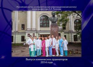 http://vipalbom.ru/wp-content/uploads/2016/09/00-3-300x217.jpg
