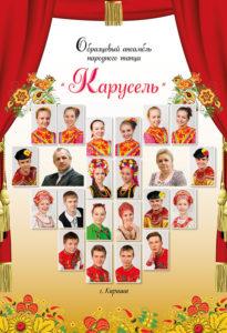 http://vipalbom.ru/wp-content/uploads/2016/09/01-105-205x300.jpg