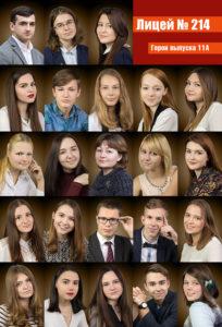 http://vipalbom.ru/wp-content/uploads/2016/09/01-22-204x300.jpg