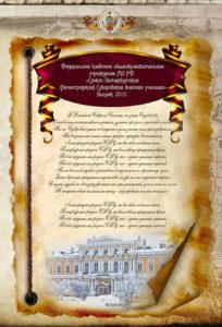 http://vipalbom.ru/wp-content/uploads/2016/09/01-38-204x300.jpg