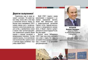 http://vipalbom.ru/wp-content/uploads/2016/09/01-43-300x205.jpg