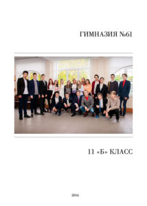 http://vipalbom.ru/wp-content/uploads/2016/09/01-65-214x300.jpg
