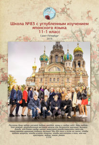 http://vipalbom.ru/wp-content/uploads/2016/09/01-66-204x300.jpg