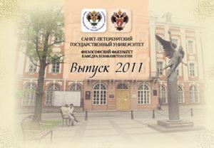 http://vipalbom.ru/wp-content/uploads/2016/09/01-98-300x208.jpg