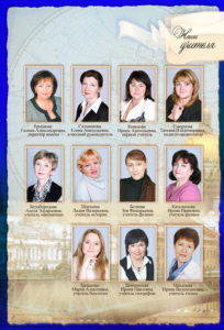 http://vipalbom.ru/wp-content/uploads/2016/09/02-26-204x300.jpg