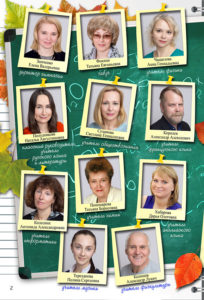 http://vipalbom.ru/wp-content/uploads/2016/09/02-29-204x300.jpg