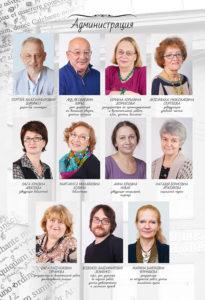 http://vipalbom.ru/wp-content/uploads/2016/09/02-38-205x300.jpg