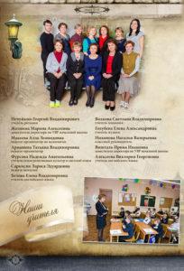 http://vipalbom.ru/wp-content/uploads/2016/09/02-48-204x300.jpg