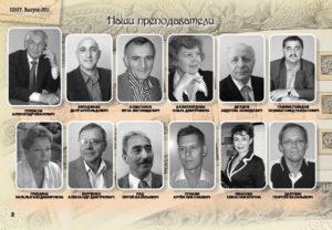 http://vipalbom.ru/wp-content/uploads/2016/09/02-63-300x208.jpg