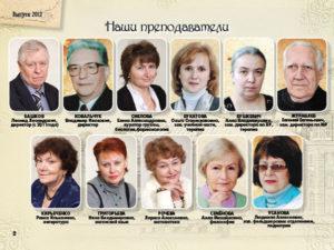 http://vipalbom.ru/wp-content/uploads/2016/09/02-65-300x225.jpg