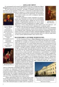 http://vipalbom.ru/wp-content/uploads/2016/09/02-70-203x300.jpg