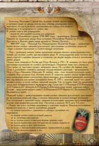 http://vipalbom.ru/wp-content/uploads/2016/09/03-14-204x300.jpg
