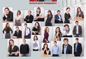http://vipalbom.ru/wp-content/uploads/2016/09/03-18-300x205.jpg