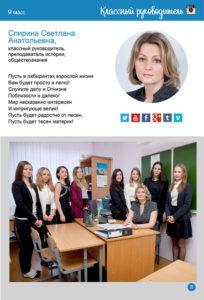 http://vipalbom.ru/wp-content/uploads/2016/09/03-26-204x300.jpg