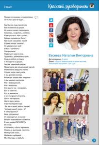 http://vipalbom.ru/wp-content/uploads/2016/09/03-43-204x300.jpg