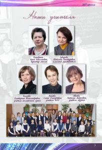 http://vipalbom.ru/wp-content/uploads/2016/09/03-53-204x300.jpg