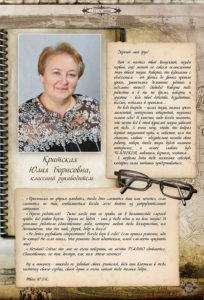 http://vipalbom.ru/wp-content/uploads/2016/09/03-6-204x300.jpg