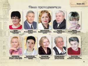http://vipalbom.ru/wp-content/uploads/2016/09/03-63-300x225.jpg