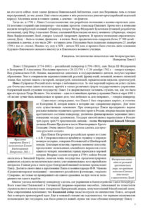 http://vipalbom.ru/wp-content/uploads/2016/09/03-69-203x300.jpg