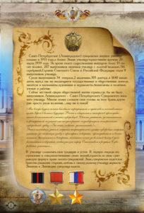 http://vipalbom.ru/wp-content/uploads/2016/09/04-14-204x300.jpg