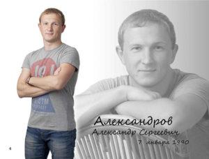 http://vipalbom.ru/wp-content/uploads/2016/09/04-19-300x228.jpg