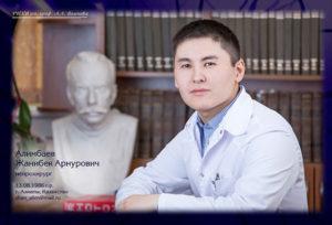 http://vipalbom.ru/wp-content/uploads/2016/09/04-20-300x204.jpg