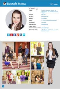 http://vipalbom.ru/wp-content/uploads/2016/09/04-43-204x300.jpg