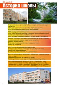 http://vipalbom.ru/wp-content/uploads/2016/09/04-45-204x300.jpg