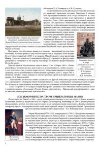 http://vipalbom.ru/wp-content/uploads/2016/09/04-67-203x300.jpg