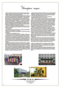 http://vipalbom.ru/wp-content/uploads/2016/09/04-69-204x300.jpg