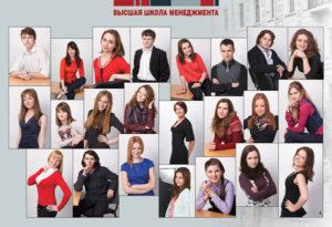 http://vipalbom.ru/wp-content/uploads/2016/09/05-18-300x205.jpg
