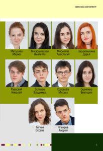 http://vipalbom.ru/wp-content/uploads/2016/09/05-23-205x300.jpg