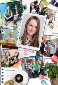 http://vipalbom.ru/wp-content/uploads/2016/09/05-27-204x300.jpg