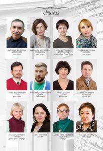 http://vipalbom.ru/wp-content/uploads/2016/09/05-36-205x300.jpg