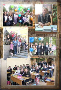 http://vipalbom.ru/wp-content/uploads/2016/09/05-37-204x300.jpg