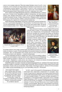 http://vipalbom.ru/wp-content/uploads/2016/09/05-67-203x300.jpg