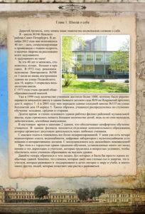 http://vipalbom.ru/wp-content/uploads/2016/09/05-68-204x300.jpg