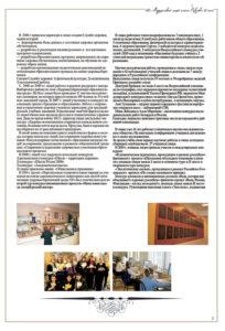 http://vipalbom.ru/wp-content/uploads/2016/09/05-69-204x300.jpg