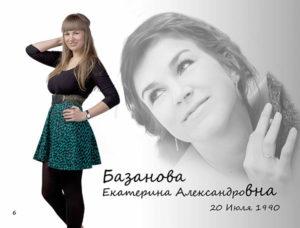 http://vipalbom.ru/wp-content/uploads/2016/09/06-19-300x228.jpg