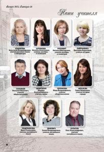 http://vipalbom.ru/wp-content/uploads/2016/09/06-29-205x300.jpg