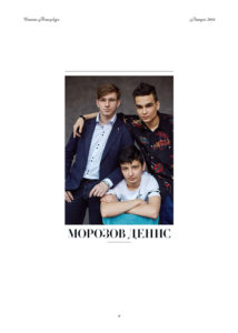 http://vipalbom.ru/wp-content/uploads/2016/09/06-34-214x300.jpg