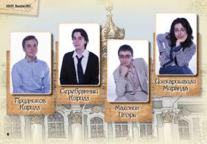 http://vipalbom.ru/wp-content/uploads/2016/09/06-58-300x208.jpg