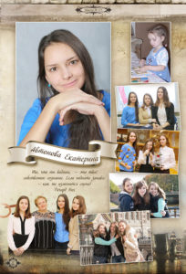 http://vipalbom.ru/wp-content/uploads/2016/09/06-6-204x300.jpg