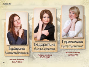 http://vipalbom.ru/wp-content/uploads/2016/09/06-60-300x225.jpg