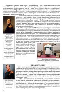 http://vipalbom.ru/wp-content/uploads/2016/09/06-63-203x300.jpg