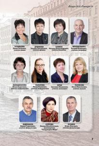 http://vipalbom.ru/wp-content/uploads/2016/09/07-29-205x300.jpg