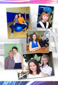 http://vipalbom.ru/wp-content/uploads/2016/09/07-38-204x300.jpg